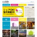 Colish