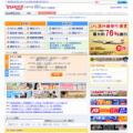 Yahoo Travel