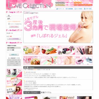 lovecollection